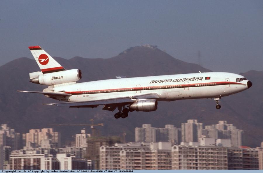 DC-10-30, S2-ACR, Biman Bangladesh Airlines (HKG, 1996.10.28)