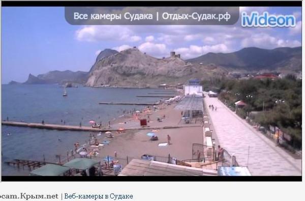 о сезоне в Крыму