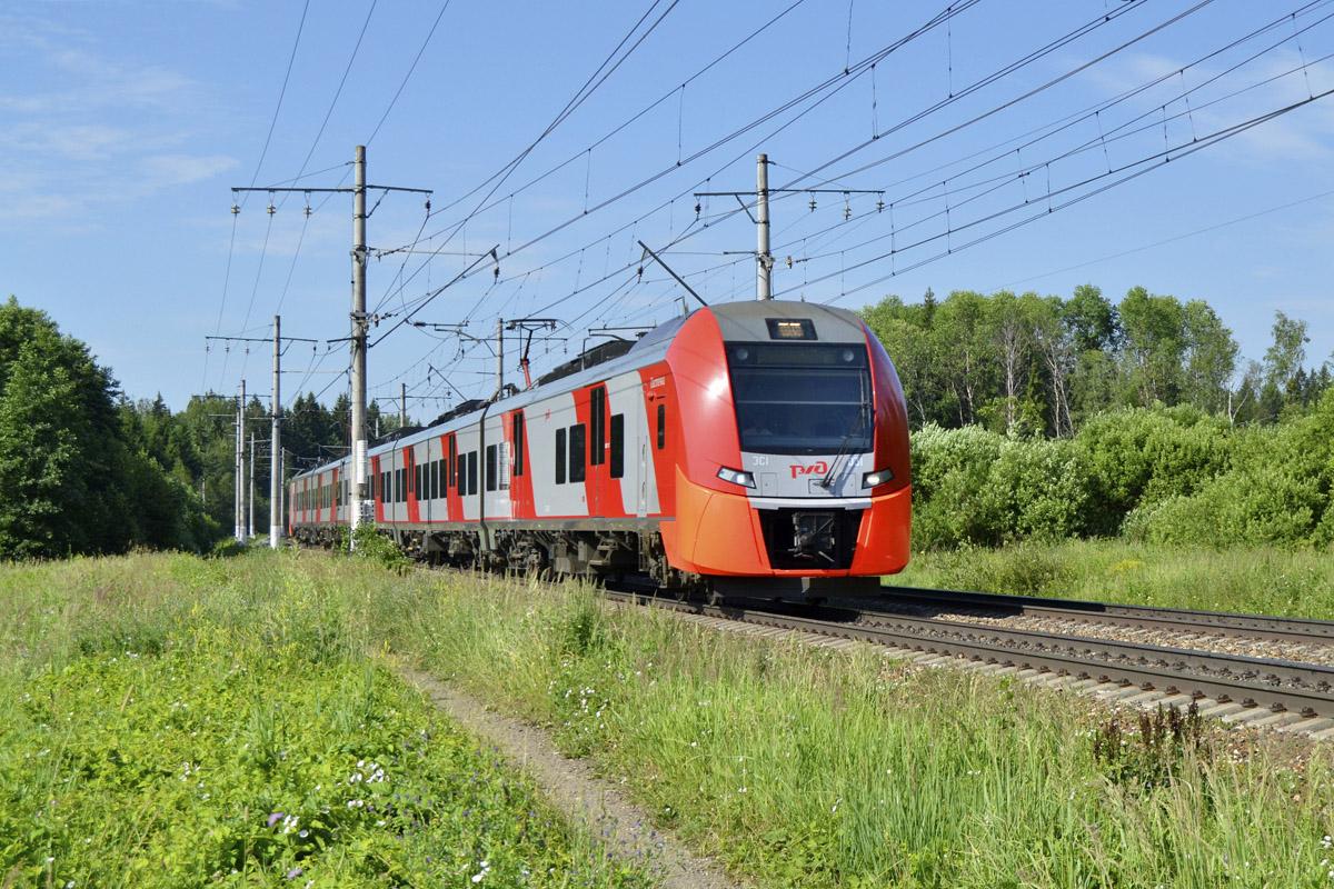 Платформа Садовая ( Белорусское направление )
