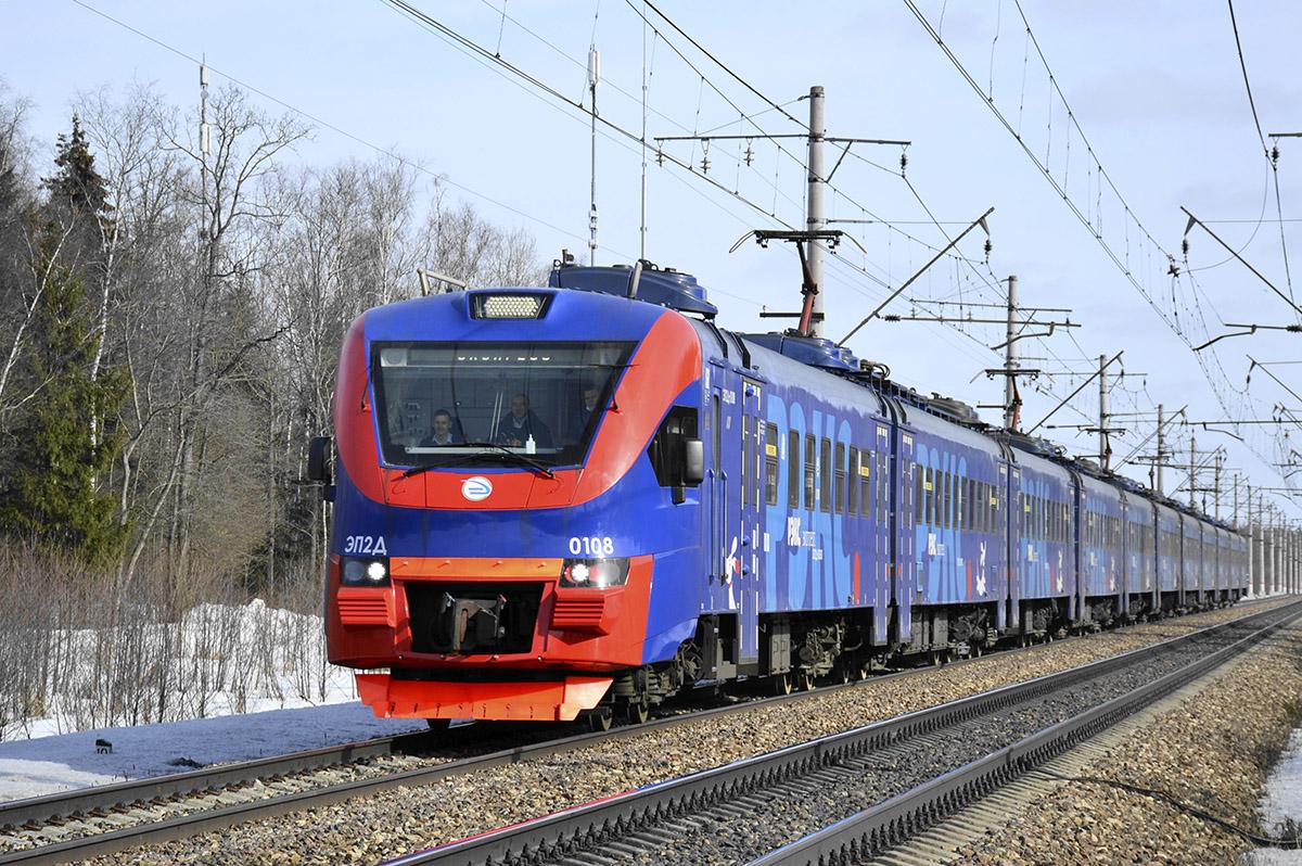 Платформа Шаликово