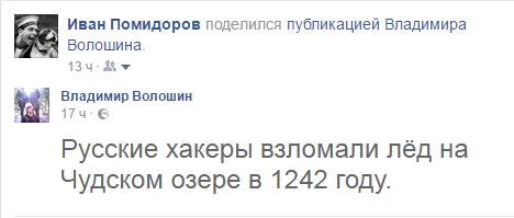 Русский взлом ;))
