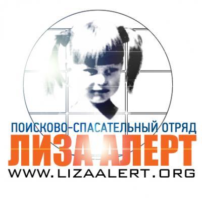 post-74445-1311789243_thumb