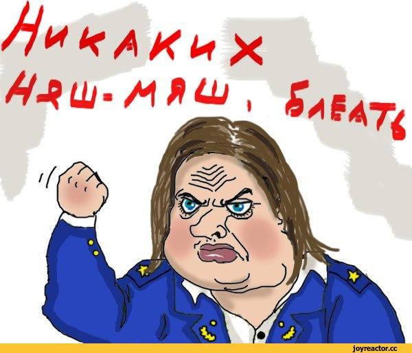 шутка поздравления прокурора сконструированные