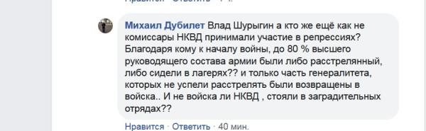 Как сладостно Россию ненавидеть