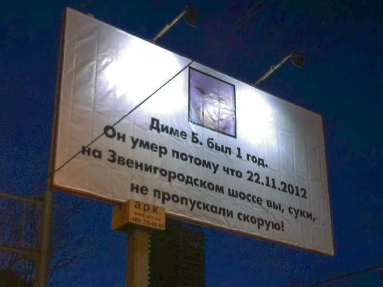 20121205-dima_b