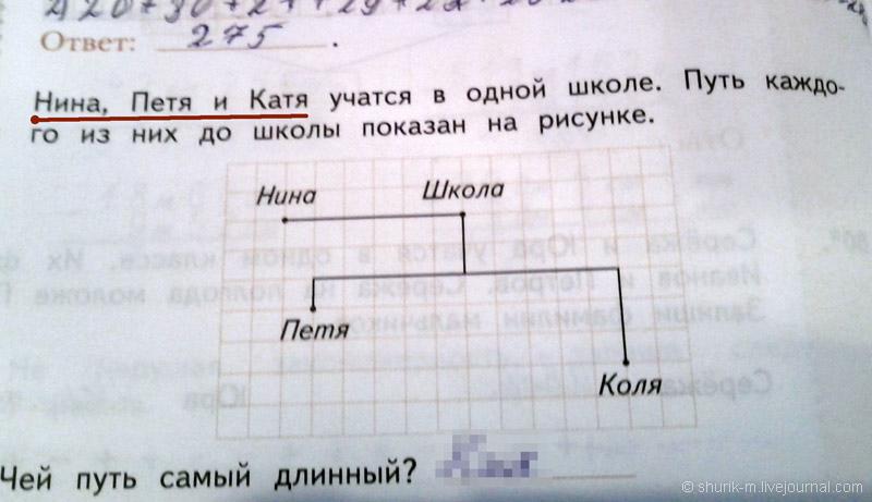 20130212-IMG_20130212_145849