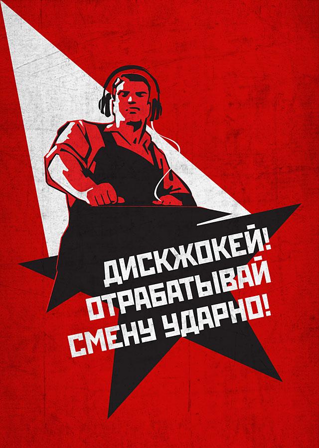 soviet06