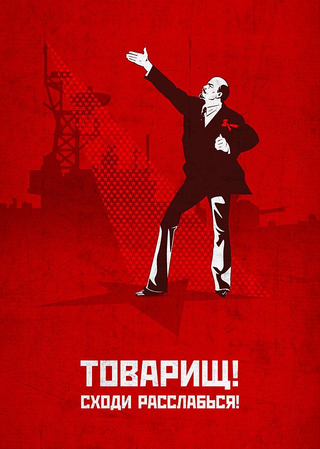 soviet05
