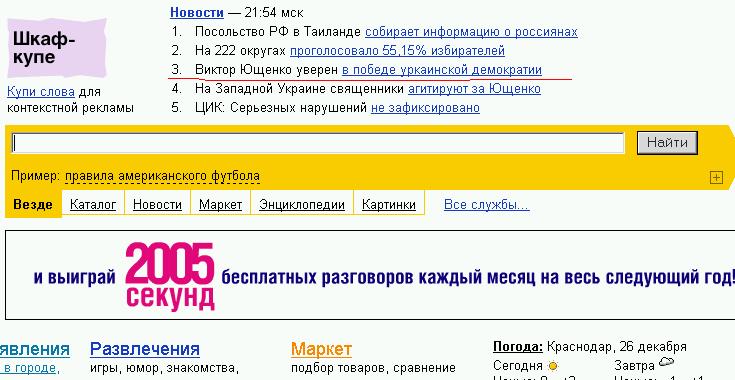 26_12_2004