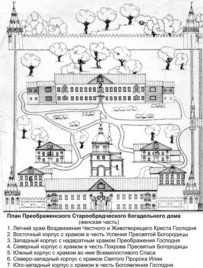 77-17 ВАО- Преображенский старообрядческий (федосеевский) монастырь