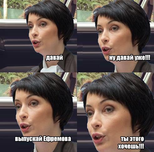 efremov.png
