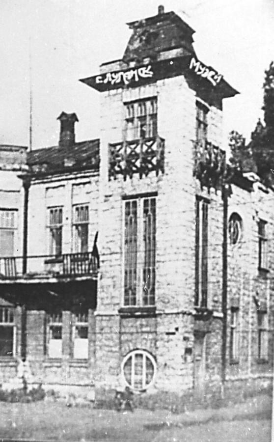 дом Стефановича