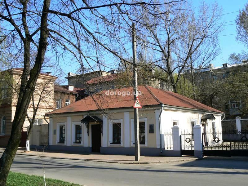 Музей Даля. во дворике -аптекарский огород