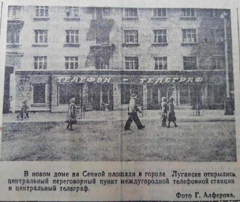 """получается, что в 1960 - м площадь еще носила название """"Сенная"""""""