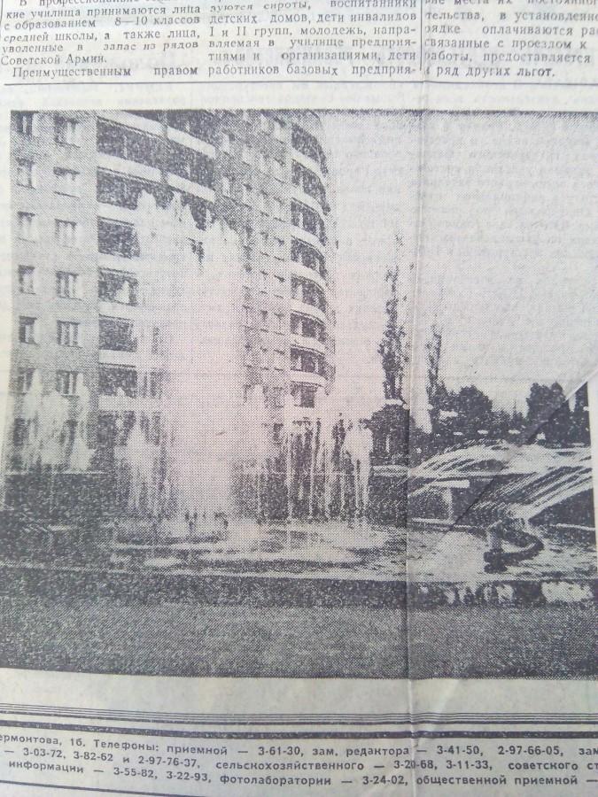 из газеты Октябрьский гудок
