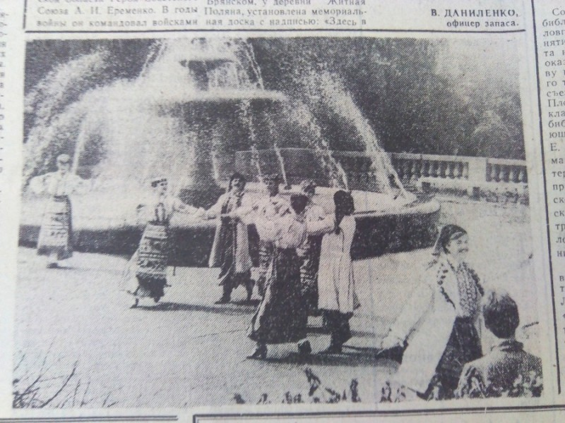 возле Дома Техники. фото из газеты