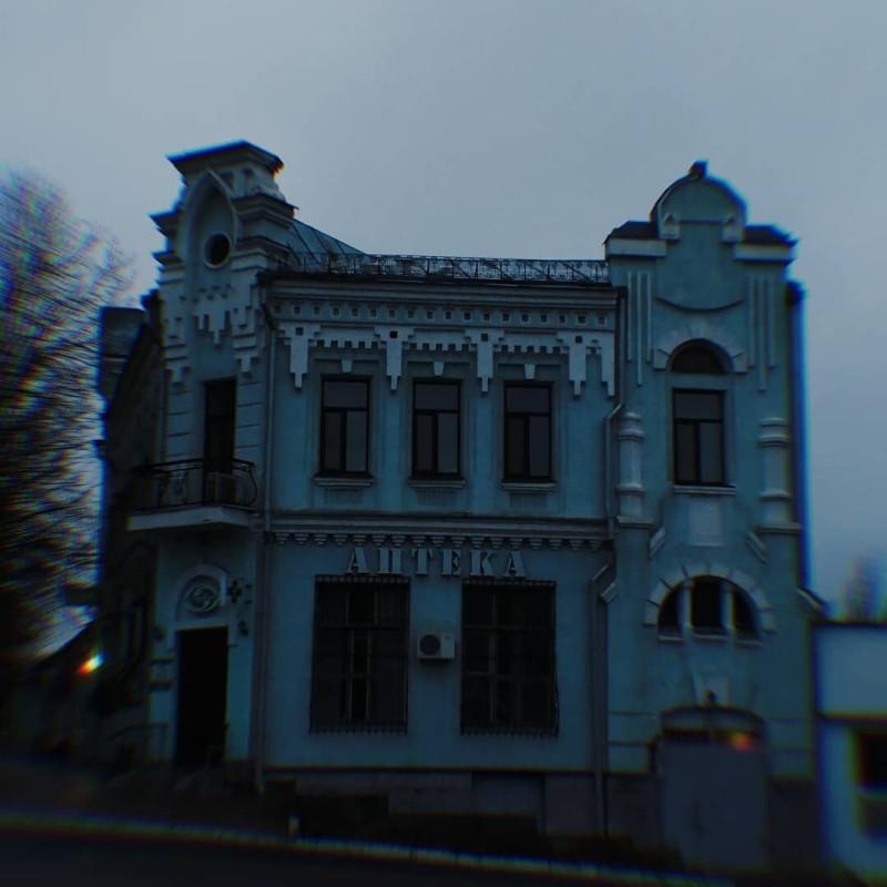 современная аптека в старинном здании. Луганск. ноябрь 2020