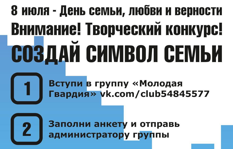 den_semyi2