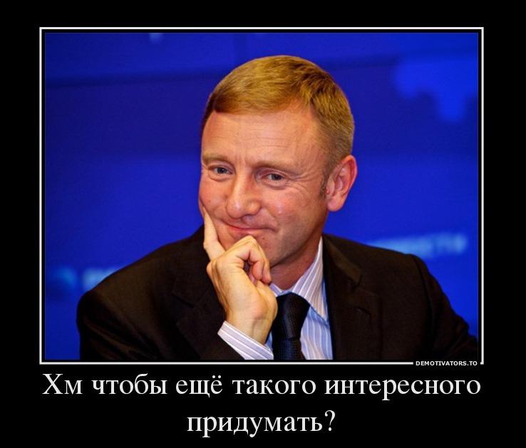 560140_hm-chtobyi-eschyo-takogo-interesnogo-pridumat_demotivators_ru