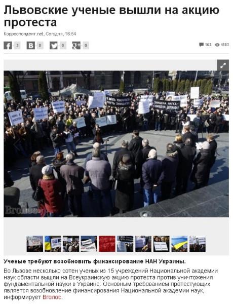 http://ic.pics.livejournal.com/shushhe/58420576/229254/229254_600.jpg
