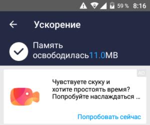 Screenshot_20180920-081605