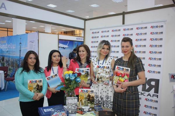 коллектив Армении Туристической