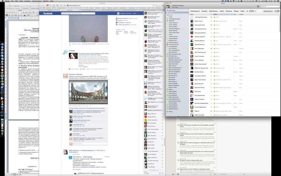 Screen Shot 11.09.12 at 10.17.40