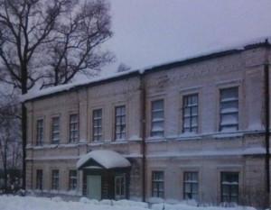 Старшая школа