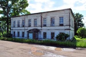 Старшая школа-2