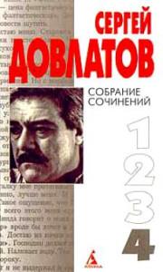 Достоевский против Кожевникова