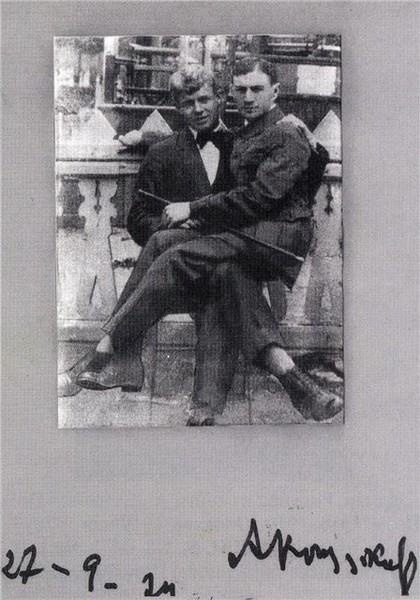 СЕРГЕЙ ЕСЕНИН и Александр Борисович КУСИКОВ (Кусикян). Москва, лето 1919 г