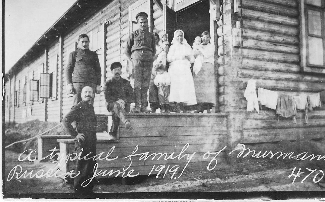 русская семья в мурманске