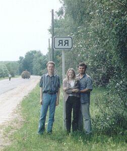 road_pointer_g5