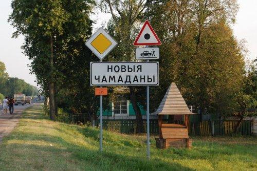 1306714538_novye-chemodany