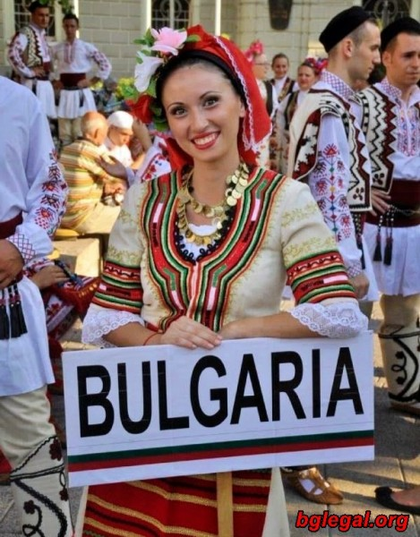 Вид на жительство в Болгарии