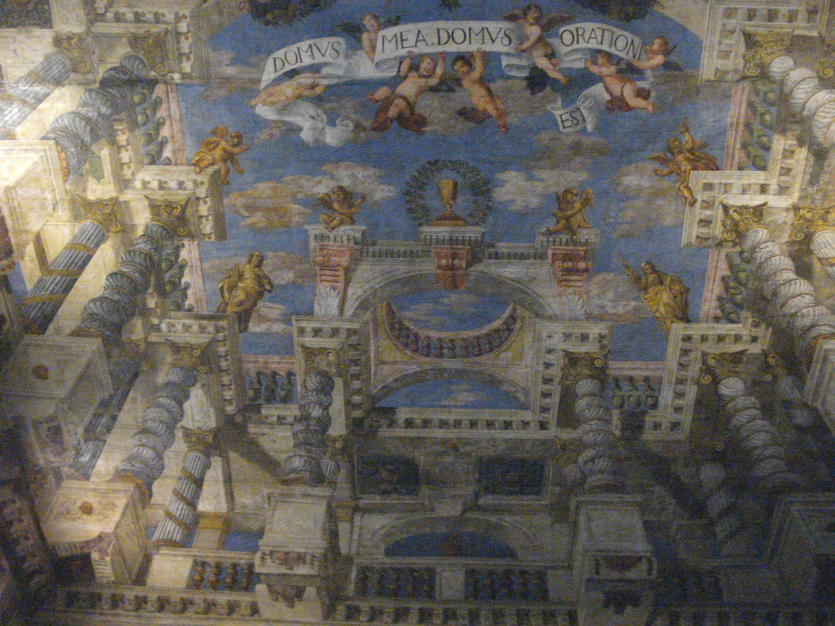 033-ложная перспектива потолка
