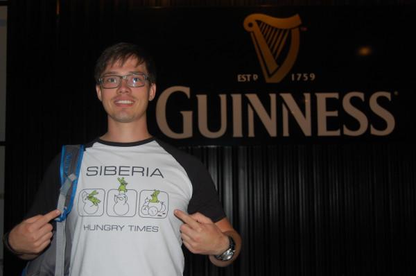 Irish Siberia