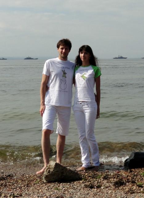 Siberia t-shirt photo