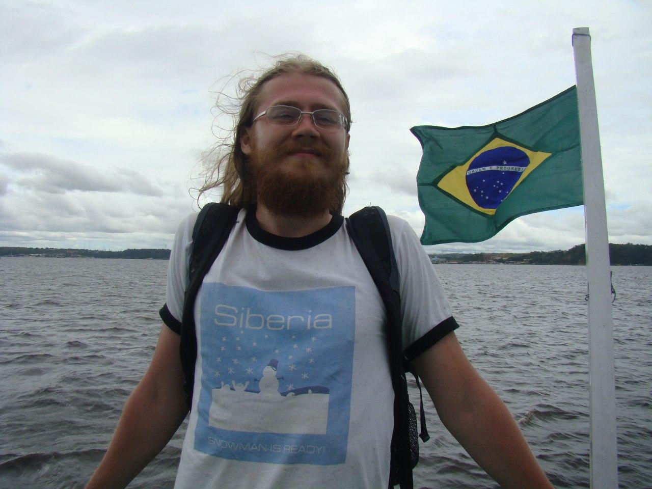 Brazil Siberia flag
