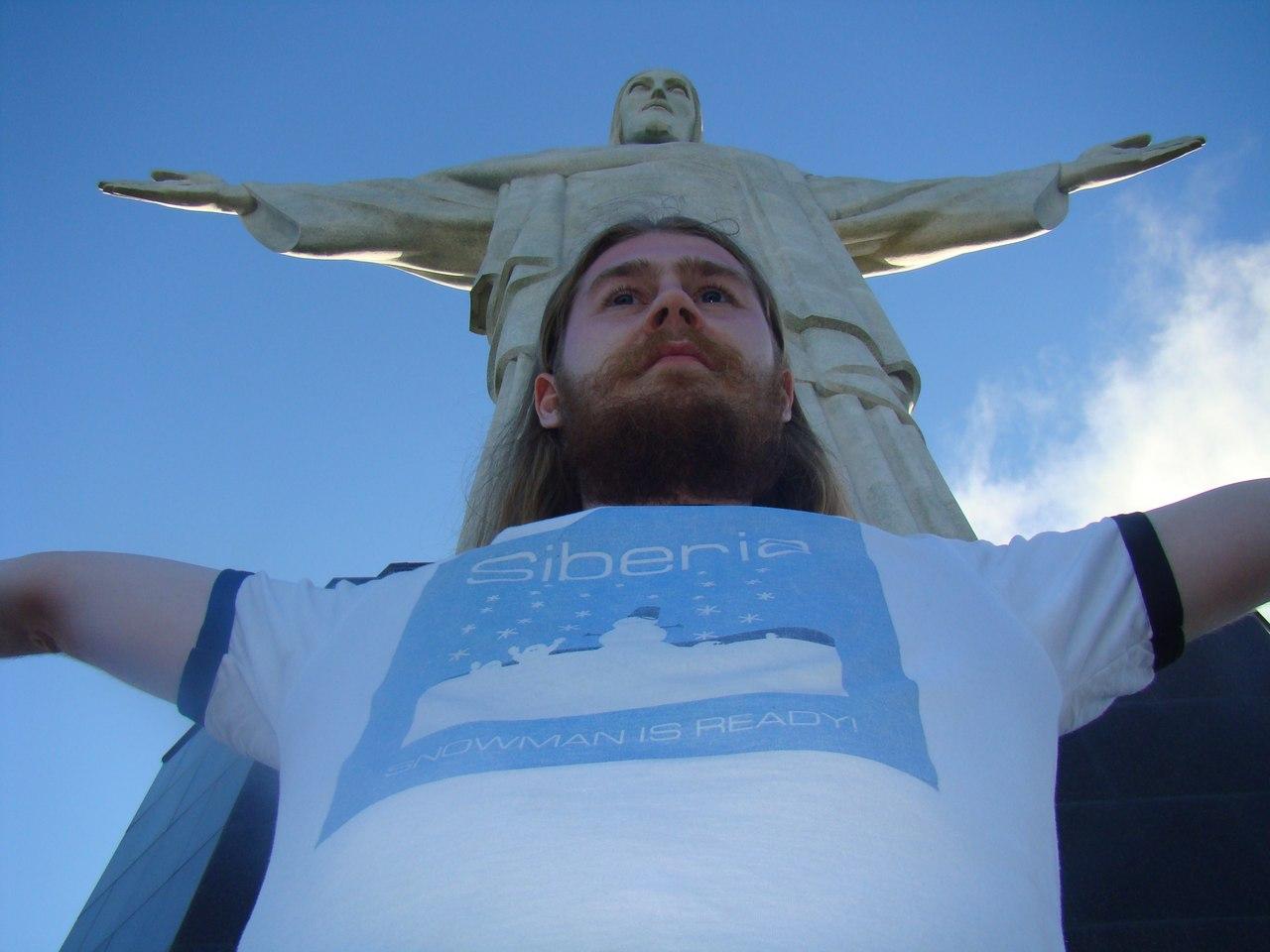 Siberian t-shirt in Brazil