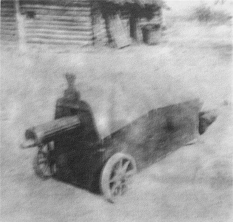 Росийский пулеметный щит. защищающий пулеметчика. 1915-16 годы.