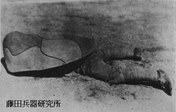 Японский стрелковый щит - применение.