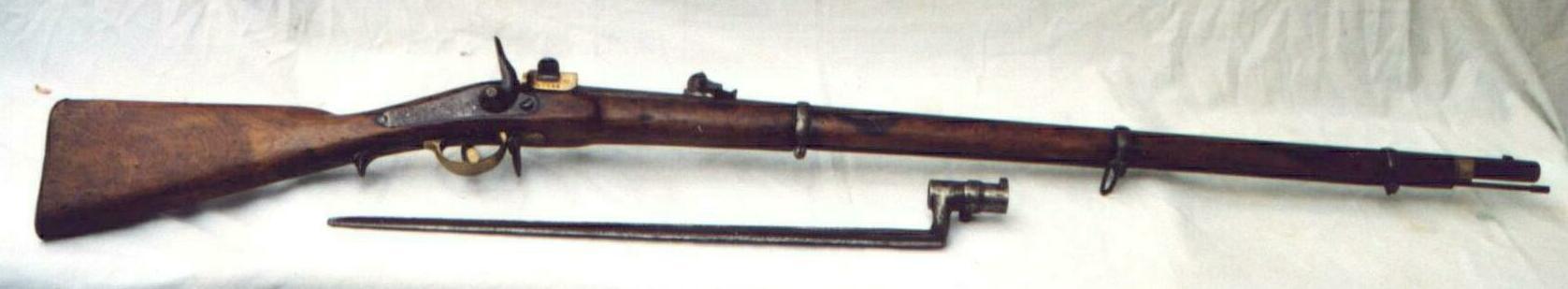 15.2мм переделочная винтовка Крнка. Росия. 1869 год.