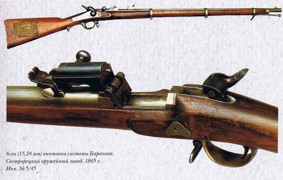 Переделочная винтовка сист. Баранова. Затвор откинут.