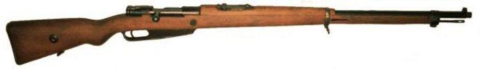 Турецкий маузер М1890