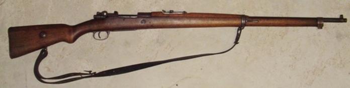 Турецекй маузер М1903.