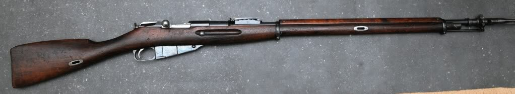 """U.S. Magazine Rifle calibre 7.62mm Model of 1916"""