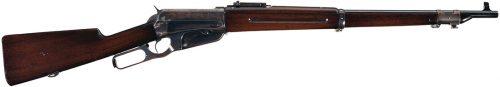 Winchester Model 1895 под патрон .30-06 Springfield
