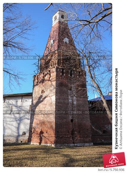 kuznechnaya-bashnya-simonova-monastyrya-0005750936-preview