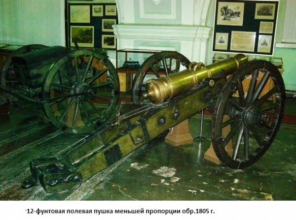 Napoleon - forlorn hope soldiers